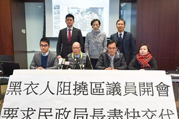 香港民主派区议员遭黑衣人阻开会 陈淑庄拟立会提质询