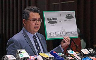 香港议员不满政府拖延粉岭高球场报告