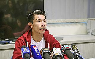 香港浸大设小组检讨普通话 学生会批校方拖延