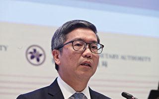 香港金管局:今年需防範金融風險