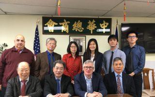州眾議員卡范納拜訪中華總商會