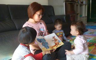 嘉市托育补助延到3岁 无缝衔接幼儿园阶段