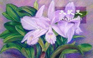 刘锵锵诗文集(三十二)