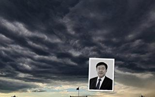 辽宁前副省长刘强涉贿选卖官被审查