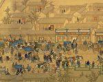 新春五福日 傳統年俗「集祥」