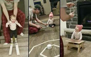 冬奧會 7月大寶寶花滑 速滑樣樣來 在家也奪冠