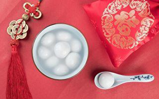 全球元宵節習俗大不同 日本喝粥越南吃粽