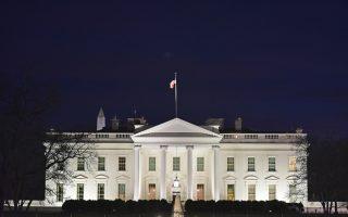 通過臨時法案 美國會通宵解關門危機