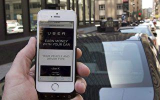 優步新政策:司機連續工作12小時須休息6小時