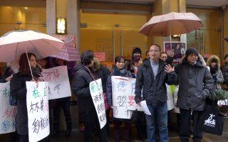 318餐馆工会扬言抬棺示威 向酒楼施压