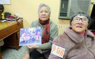 数十年母女情深  90岁老母下厨  盼身障女返家围炉