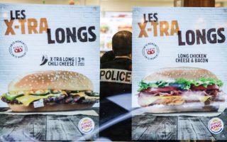胖警察吿警局:入職體重暴增