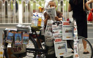 专家:报纸始于中国 媒体却死于中共