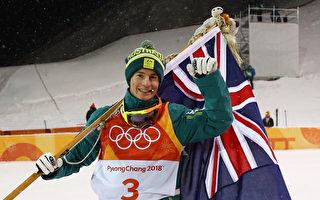 滑雪選手格雷厄姆為澳洲贏得首枚獎牌