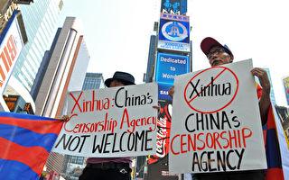 美中媒体大战:签证恐慌 掀起一波巨浪