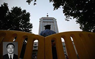 黑龙江林业厅长被抓 折射党外官员腐败严重