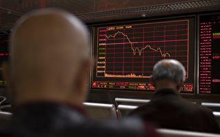 2月8日,A股继续下跌,创近半年低位。(NICOLAS ASFOURI/AFP/Getty Images)