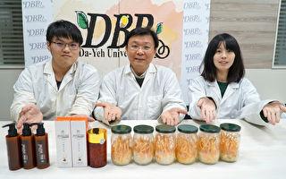 北冬蟲夏草製洗髮精 大葉大學經12年開發成功