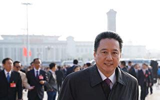 """李鹏之子李小鹏""""落选""""中共人大代表"""