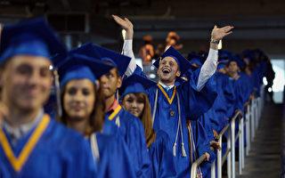 俄勒岡州2017年高中畢業率上升兩個百分點