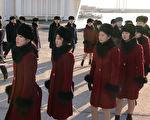 朝藝術團乘郵輪抵韓並討燃油 違背制裁
