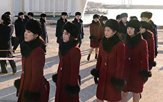 为朝鲜参奥埋单 韩国付费270万美元惹争议