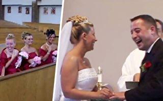 婚禮上 新娘剛要宣誓 伴郎的一個意外吸引了全場目光