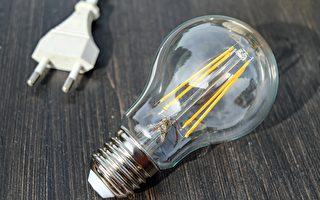 維州政府調控電價計劃遭擱淺