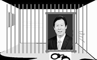 受賄淫亂 蘇州政協原主席等兩官被雙開