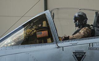 少女參加畢業典禮 一空軍大兵忽現身 讓她喜極而泣