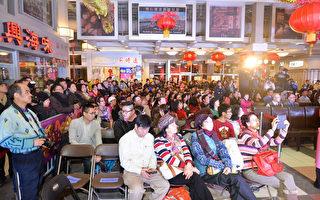 狗年到!多倫多華人到唐人街感受中國新年氣氛