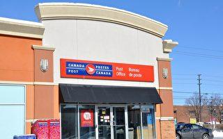 今年缴税可到加拿大邮局 扫码即付