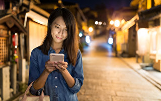 每天用手機多久 幸福感最高?研究告訴你