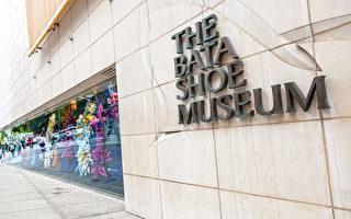 收集手工藝鞋過萬雙  鞋博物館創始人逝世  享年91歲