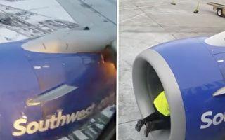 飞机引擎高空起火 影片记录惊险着陆时刻