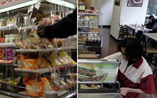 学生超商偷面包被逮 店长不仅没报警 反而这样做 超赞