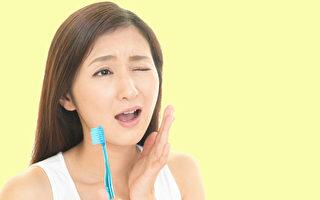 每3人有1人牙齒酸蝕 4大壞牙原因你想不到