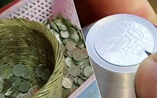 泰國硬幣竟是法國製造 不為人知的千年智慧