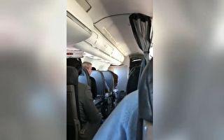 影片录惊险一刻 飞机迫降遇气流 空乘和旅客反应爆赞