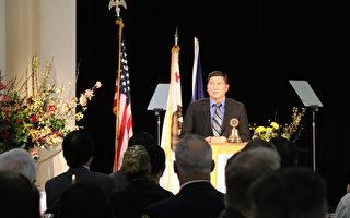 硅谷库柏蒂诺新市长发表施政报告   建设更好库市