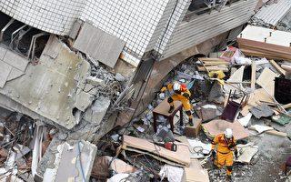 僑委會希望僑界花蓮地震捐款至指定帳戶