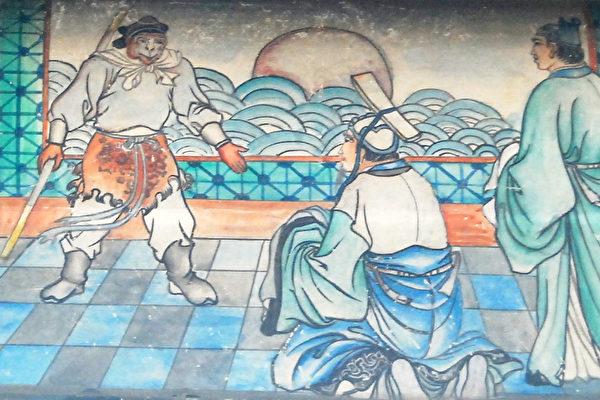 《西游记》书中多处涉及到中医和中药的妙用。图为颐和园长廊的西游记彩绘。(公有领域)