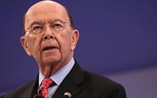 美國商務部長羅斯週四在彭博社節目指出,一些投資人過於擔心川普總統的外交政策對經濟可能帶來的風險。實際上,提高關稅對美國通貨膨脹率不會產生大影響。(DANIEL LEAL-OLIVAS/AFP/Getty Images)