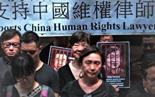 中共羅織罪名 李昱函律師被加控「詐騙罪」