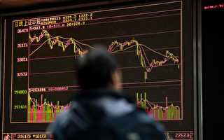 A股跌3.39% 超400個股跌停 商品匯市下跌