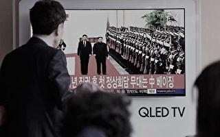 金正恩访华抛无核化方案 韩媒:老调重弹