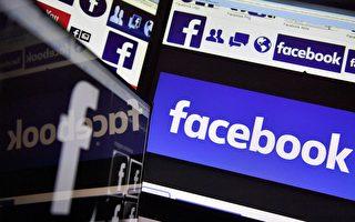 澳洲施压脸书:政府不会让步 监管立法照旧