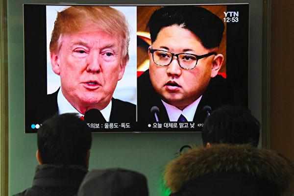 韓媒:金正恩聲稱願意拆除核武 不光是凍結