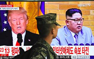 英媒:朝鲜对美朝对话噤声 凸显金正恩风险