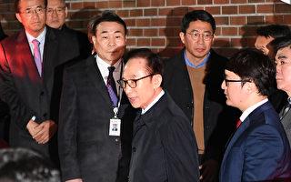 涉貪腐濫權等罪 韓國前總統李明博深夜被捕